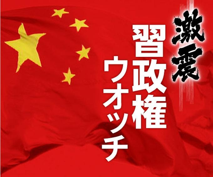 の 陰謀 中国 コロナ