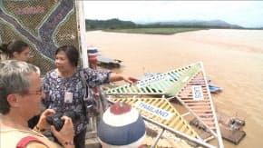 タイ、ミャンマー、ラオスの国境地域「ゴールデン・トライアングル(黄金の三角地帯)」