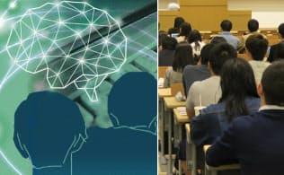 AI時代に向け、データサイエンスや数理の教育を文系・理系を問わず全学部で課す