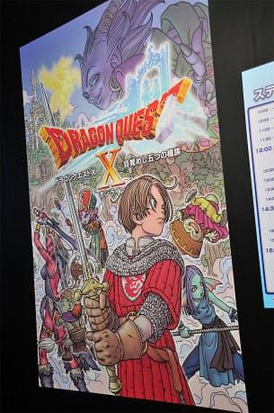 注目を厚めそうなのは、8月2日に発売されたシリーズ初のオンラインゲーム「ドラゴンクエストX 目覚めし五つの種族 オンライン」