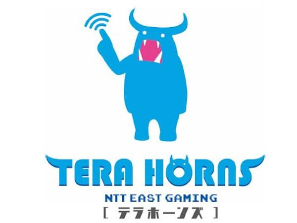 NTT東日本のeスポーツチーム「TERA HORNs」のロゴ(出所:NTT東日本)