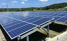 太陽光発電、どう変わる? 買い取り優遇が期限切れ