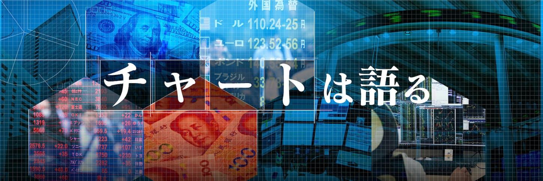 円の理論値は107円台 均衡為替レート、日経など算出