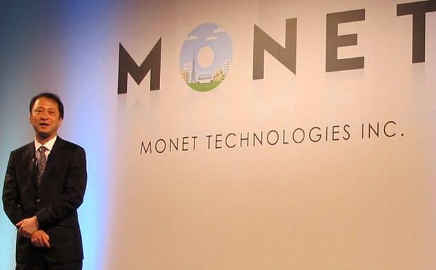 3月末に開催された「MONETサミット」に登壇した、モネ・テクノロジーズの宮川潤一社長