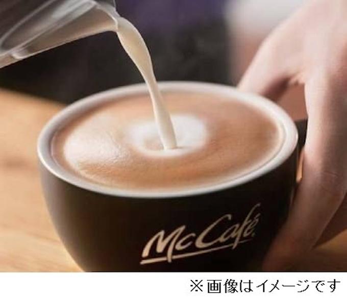カフェ 滋賀 マック