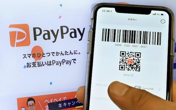 PayPay(ペイペイ)のホームページ(左)とスマホの決済画面