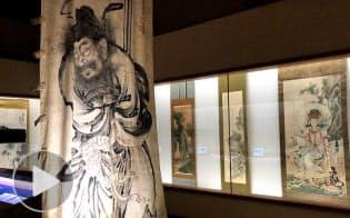 南画に描いた人生と私情 足利の画聖・田崎草雲の歩み