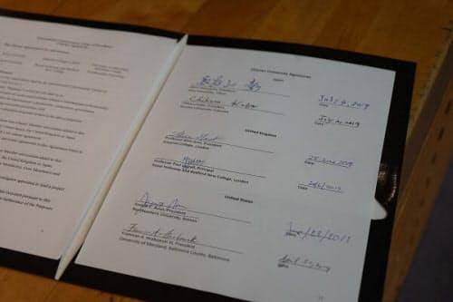 合意書には慶応義塾大学の長谷山彰塾長らが署名した