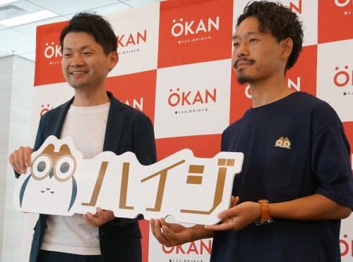 左からOKANの沢木恵太最高経営責任者(CEO)と岡本達矢ハイジ事業部事業責任者