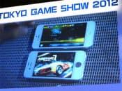 今年の東京ゲームショウで実演されたiPhone 5とiPhone 4Sのゲームパフォーマンス比較。起動は圧倒的にiPhone 5が速かった