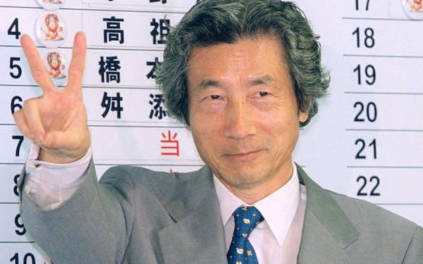 議席を伸ばしVサインする小泉首相(01年7月29日)=共同