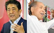 日ロ交渉と改憲勢力 安倍首相を支える鈴木宗男氏