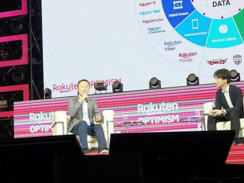 「1億人以上のメンバーシップを持つのが楽天の強み」と語った穂坂副会長(左)。日経BP日経FinTech編集長の岡部一詩が司会を務めたセッションに登壇した
