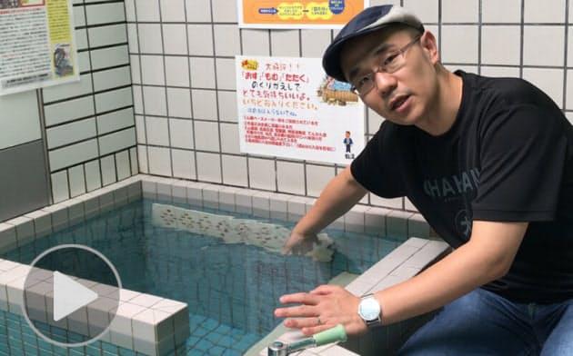「電気風呂」今昔物語 シビれる歴史をたどって