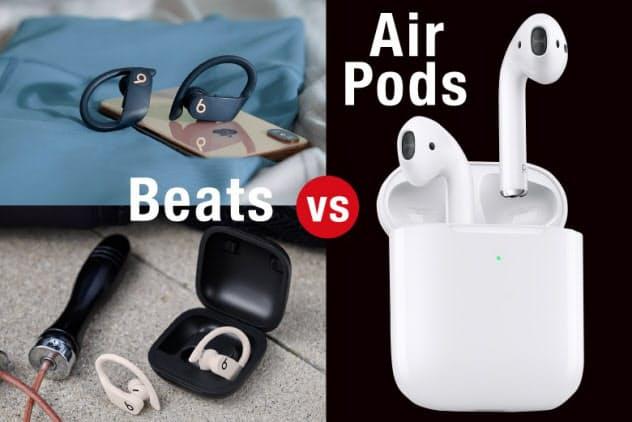 ビーツから登場した完全無線イヤホン「Powerbeats Pro」はAirPodsと同じチップを搭載している。両者の違いを探った