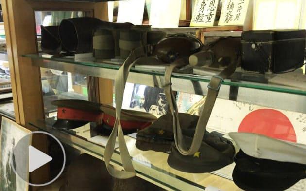 軍服、軍靴、鉄兜… 手で触れて知る日本兵の無念