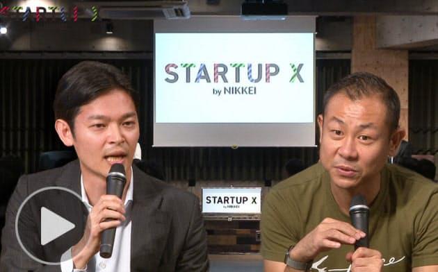 若手起業家が語る「グーグルから学んだこと」