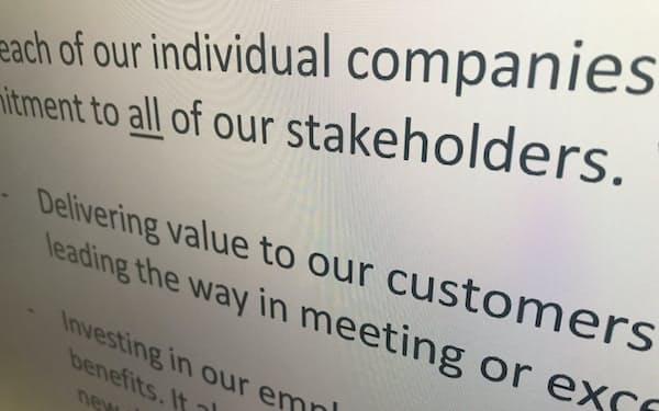 ビジネス・ラウンドテーブルは、顧客や従業員など全ての利害関係者の利益に配慮した経営に取り組むことを宣言した