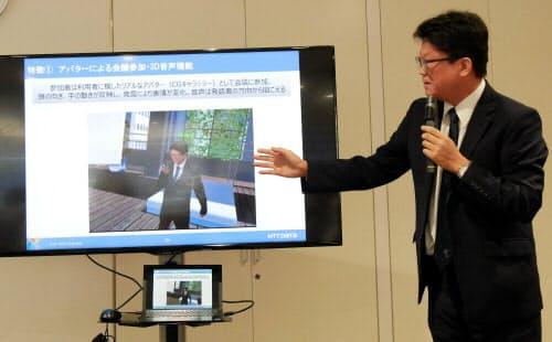 VR会議システムの開発に取り組むNTTデータの山田達司シニア・スペシャリスト。本人そっくりのアバターを使う