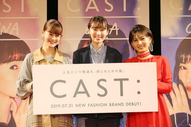 映画「CAST:」に出演した(左から)emma、飯豊まりえ、佐藤千亜妃(三陽商会「CAST:」新ブランド発表会より)
