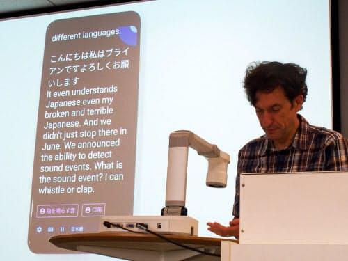 米グーグルのブライアン・ケムラー氏(写真:山口健太)