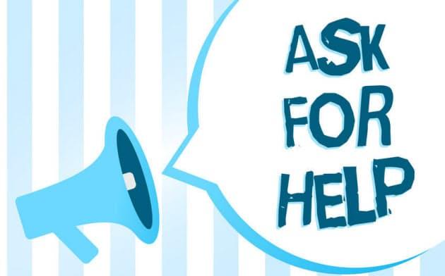 人に頼るのを恐れず、日ごろから周囲に助けを求めることが大事。画像はイメージ=(c)Artur Szczybylo-123RF