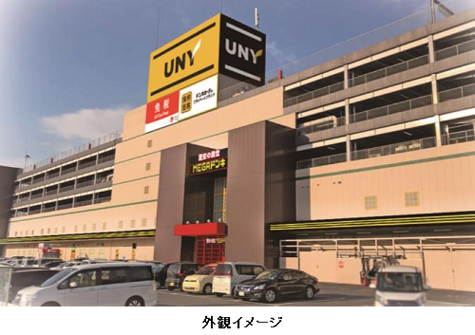 UDリテール、三重県名張市に「MEGAドン・キホーテUNY名張店」を ...