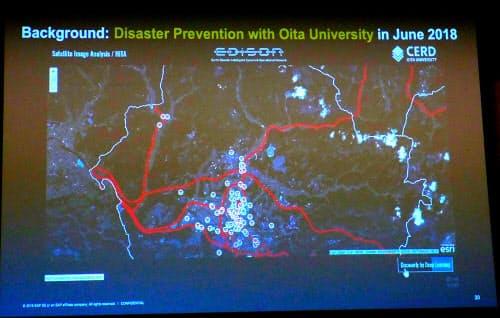 2018年の水害時の危険エリアを分析した画面