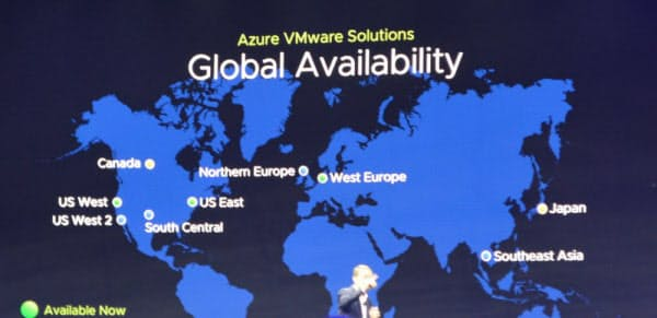 Azure VMware Solutionsの展開計画