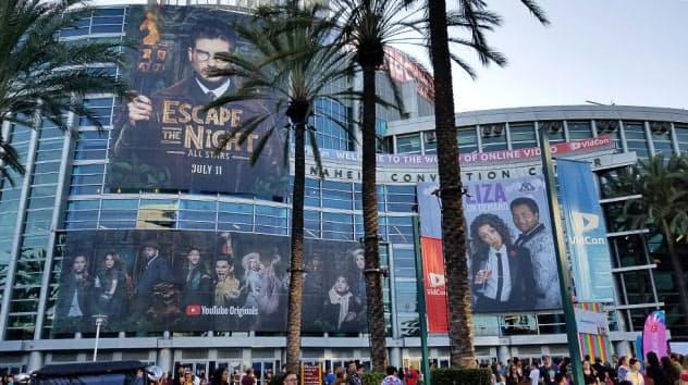 VidConが開催されたロサンゼルス近郊のコンベンションセンター(カリフォルニア州アナハイム)