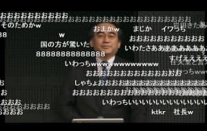 「ニコニコ超会議2」概要発表会冒頭、いきなり任天堂の岩田聡社長が登場。会場、ネット中継ともにどよめいた