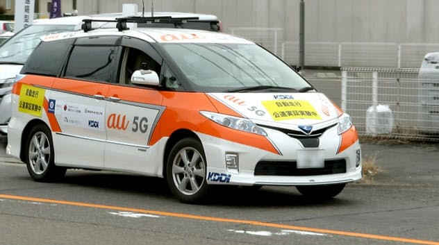 2019年2月、KDDIは愛知県一宮市で5Gを使った遠隔監視型の自動運転車を公道で走行させた(写真提供/KDDI)