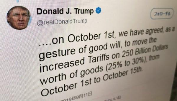 トランプ米大統領はツイッターで中国製品に対する制裁関税の拡大を10月15日に先送りすると発表した