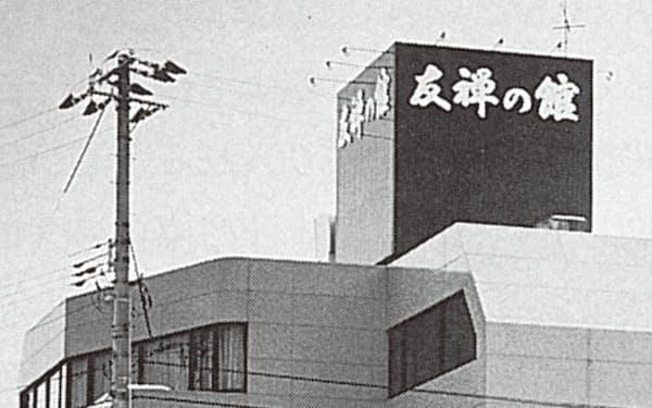 大規模な呉服の展示販売で注目を浴びた「友禅の館」