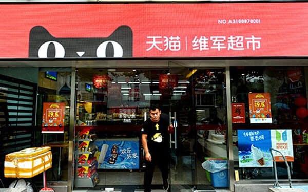 アリババは街中の小さな店舗を物流の拠点に位置付ける(写真:ユニフォトプレス)
