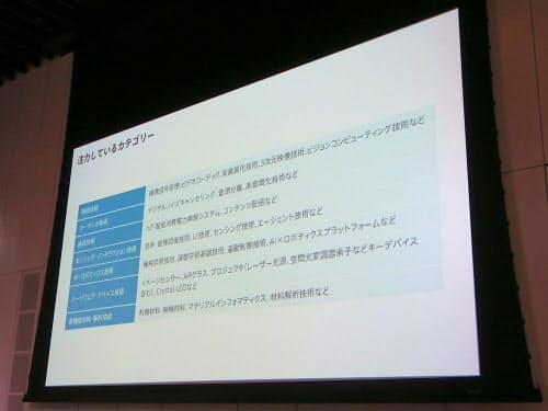 7つのカテゴリーでアドバンテージがあるとする(撮影:日経 xTECH)