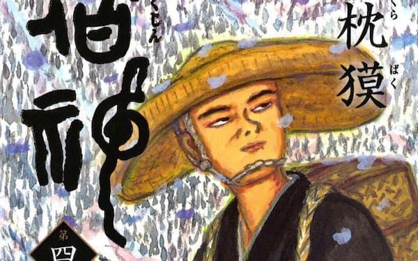 (朝日新聞出版・1900円 ※書籍の価格は税抜きで表記しています)