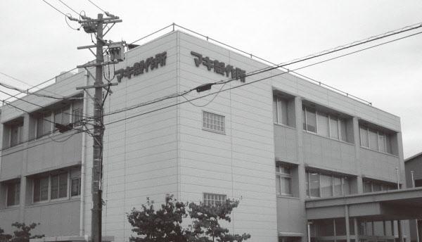 マキ製作所の本社。浜松を代表する企業の破綻だった