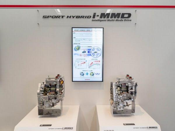 2モーター式ハイブリッドシステム「i-MMD」。左が小型車向け、右が中型車向けのシステム(出所:ホンダ)