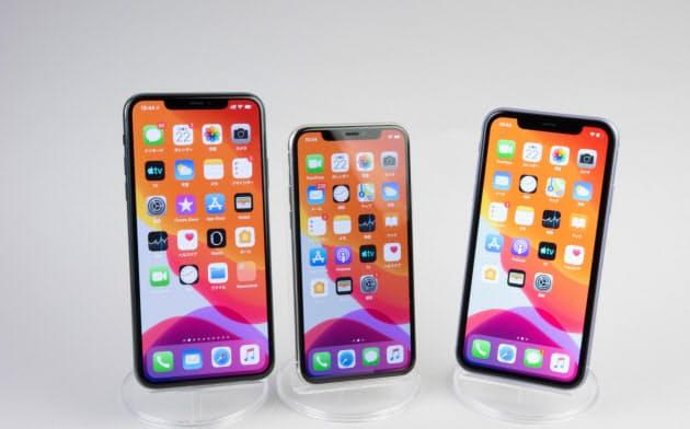 左から、iPhone 11 Pro Max、iPhone 11 Pro、iPhone 11