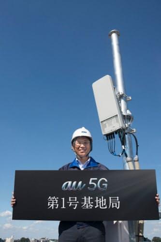 KDDIにとって第1号となる5Gの商用基地局(出所:KDDI)