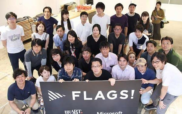 アート思考のワークショップに参加したメンバー。大手企業からの新規事業の開発担当者などが多い。日本マイクロソフトの呼びかけに応じた
