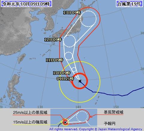 台風 19 号 情報