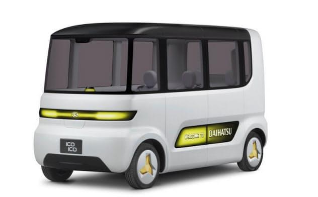 ヒトの移動を支援するコンセプト車「IcoIco」(出所:ダイハツ工業)
