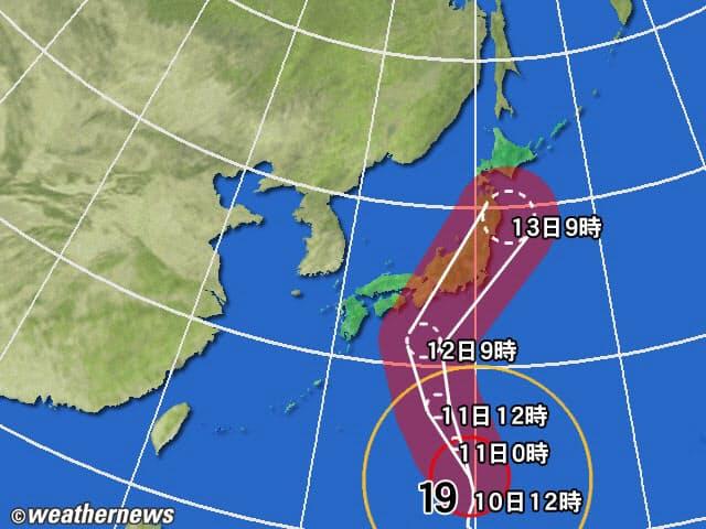 沖縄 気象庁 台風