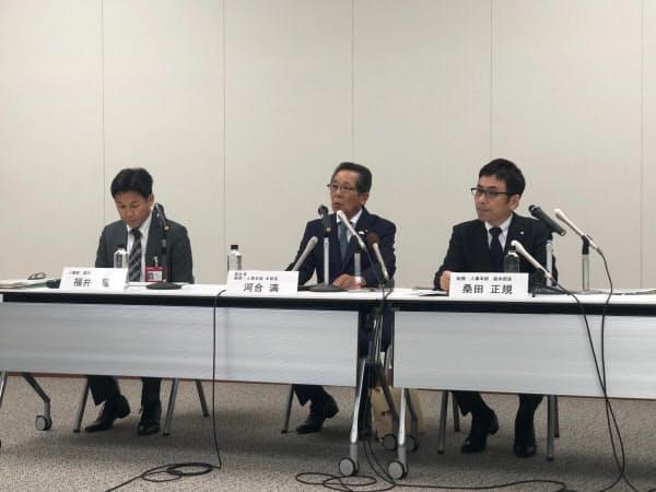 トヨタ自動車は10月9日、秋季労使交渉を開いた。史上初となる「春季交渉の延長戦」だった