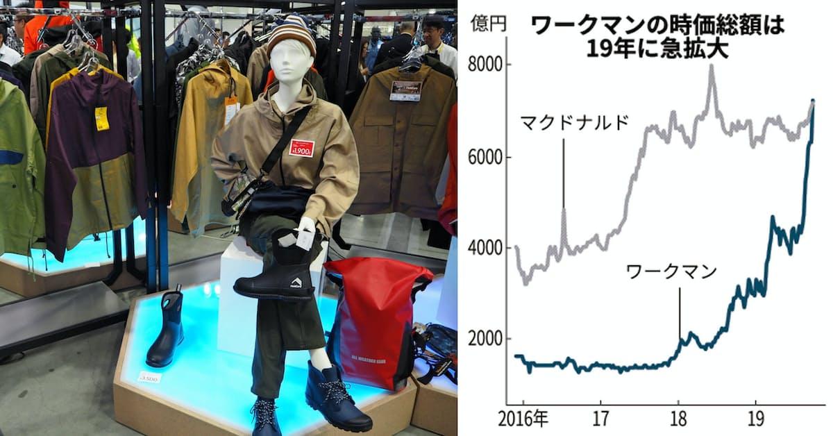 ワークマン時価総額、マクドナルド超え 新興市場首位: 日本経済新聞