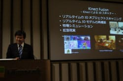 「KinectFusion」は近日中に公開予定