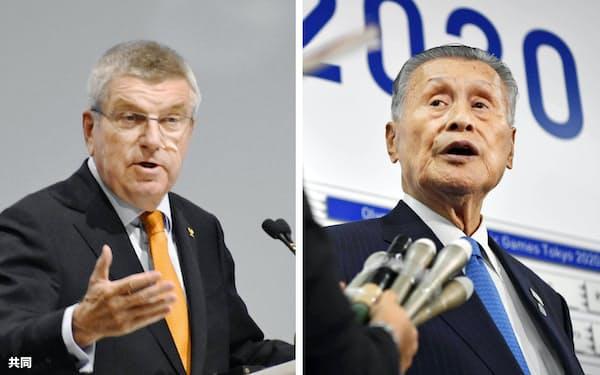 東京五輪マラソン・競歩の札幌開催について、IOCのバッハ会長(左)は既に大会組織委の森会長と合意に達したとの認識を示した=共同