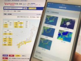 「Yahoo!天気」などヤフーのサイトの利用が目立った